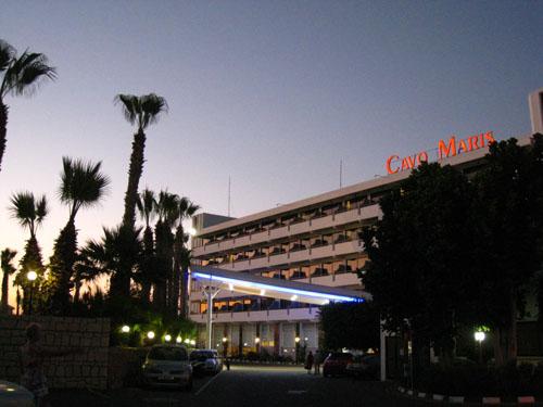 отель Cavo Maris