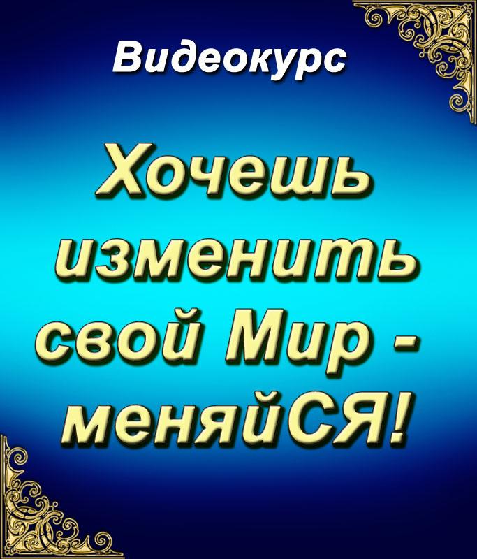 banner-na-videokurs1