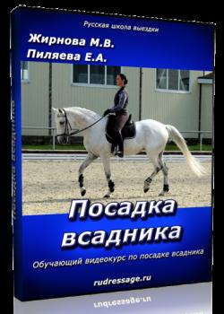 korobka1